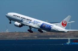 steraziyさんが、羽田空港で撮影した日本航空 777-246の航空フォト(飛行機 写真・画像)