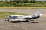 MIRAGE E.Rさんが、岡南飛行場で撮影した岡山航空 560 Citation Ultraの航空フォト(写真)