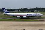 ★azusa★さんが、成田国際空港で撮影した日本貨物航空 747-8KZF/SCDの航空フォト(写真)