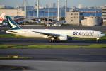 jun☆さんが、羽田空港で撮影したキャセイパシフィック航空 777-367/ERの航空フォト(写真)