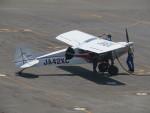 F.YUKIHIDEさんが、岡南飛行場で撮影したニセコ・アビエーション CC19-180 XCubの航空フォト(写真)