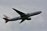 アルビレオさんが、成田国際空港で撮影した中国国際貨運航空 777-FFTの航空フォト(写真)