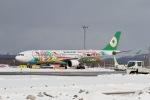 344さんが、新千歳空港で撮影したエバー航空 A330-302Xの航空フォト(写真)