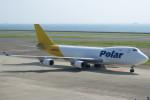 SFJ_capさんが、中部国際空港で撮影したポーラーエアカーゴ 747-45EF/SCDの航空フォト(写真)