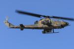 西風さんが、秋田駐屯地で撮影した陸上自衛隊 AH-1Sの航空フォト(写真)