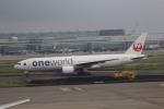 meijeanさんが、羽田空港で撮影した日本航空 777-246の航空フォト(写真)