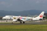 Tango Alphaさんが、伊丹空港で撮影したジェイ・エア ERJ-190-100(ERJ-190STD)の航空フォト(写真)