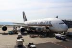 セブンさんが、関西国際空港で撮影したシンガポール航空 A380-841の航空フォト(飛行機 写真・画像)