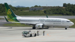 coolinsjpさんが、広島空港で撮影した春秋航空日本 737-8ALの航空フォト(写真)