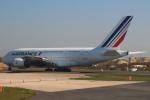 セブンさんが、パリ シャルル・ド・ゴール国際空港で撮影したエールフランス航空 A380-861の航空フォト(写真)