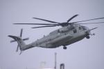 Mr.boneさんが、普天間飛行場で撮影したアメリカ海兵隊 CH-53Eの航空フォト(写真)