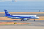 ポン太さんが、羽田空港で撮影した全日空 A320-211の航空フォト(写真)