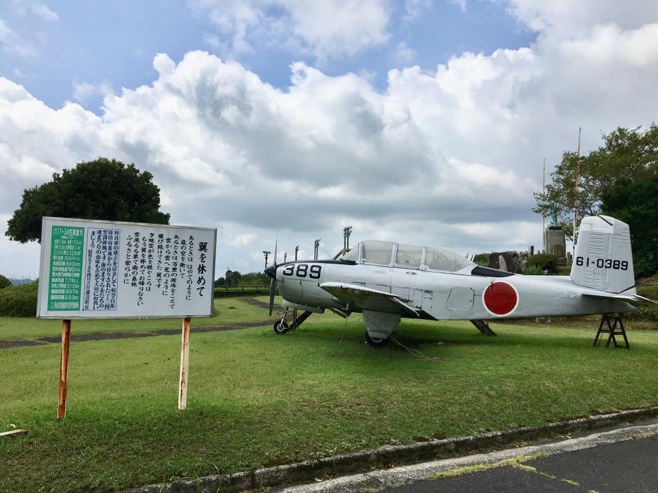 non-nonさんの航空自衛隊 Fuji T-34 (61-0389) 航空フォト