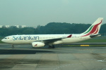 セブンさんが、シンガポール・チャンギ国際空港で撮影したスリランカ航空 A330-243の航空フォト(飛行機 写真・画像)