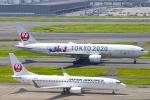 SGR RT 改さんが、羽田空港で撮影した日本航空 777-246の航空フォト(写真)