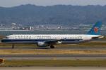 セブンさんが、関西国際空港で撮影した中国南方航空 A321-231の航空フォト(飛行機 写真・画像)