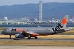 セブンさんが、関西国際空港で撮影したジェットスター・アジア A320-232の航空フォト(写真)