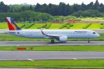 PASSENGERさんが、成田国際空港で撮影したフィリピン航空 A321-271NXの航空フォト(写真)