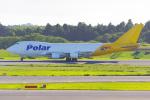 PASSENGERさんが、成田国際空港で撮影したポーラーエアカーゴ 747-46NF/SCDの航空フォト(写真)