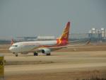 kiyohsさんが、上海浦東国際空港で撮影した海南航空 737-84Pの航空フォト(写真)