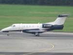 た~きゅんさんが、ハンブルク空港で撮影したドイツ個人所有の航空フォト(写真)