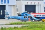 md11jbirdさんが、伊丹空港で撮影した兵庫県警察 EC155B1の航空フォト(写真)