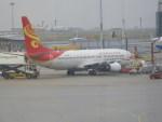keitsamさんが、香港国際空港で撮影した香港エクスプレス 737-84Pの航空フォト(飛行機 写真・画像)