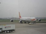 keitsamさんが、上海虹橋国際空港で撮影した海南航空 A340-642の航空フォト(飛行機 写真・画像)