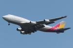 木人さんが、成田国際空港で撮影したアシアナ航空 747-48EM(BDSF)の航空フォト(写真)