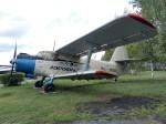 ilyushinさんが、ウリヤノフスク・バラタエフカ空港で撮影したSimbirsk-Aero An-2の航空フォト(飛行機 写真・画像)
