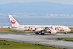 蒼くまさんが、関西国際空港で撮影した日本航空 787-9の航空フォト(写真)
