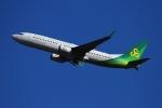 twining07さんが、成田国際空港で撮影した春秋航空日本 737-86Nの航空フォト(写真)