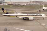 OMAさんが、羽田空港で撮影したシンガポール航空 A350-941XWBの航空フォト(飛行機 写真・画像)