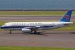 きんめいさんが、中部国際空港で撮影した中国南方航空 A320-232の航空フォト(写真)