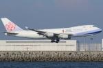 Wings Flapさんが、中部国際空港で撮影したチャイナエアライン 747-409F/SCDの航空フォト(写真)
