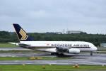 T.Sazenさんが、成田国際空港で撮影したシンガポール航空 A380-841の航空フォト(写真)