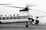 ハミングバードさんが、名古屋飛行場で撮影したエアーリフト KV-107IIAの航空フォト(写真)
