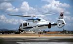 ハミングバードさんが、名古屋飛行場で撮影した航空宇宙技術研究所 MH2000Aの航空フォト(写真)