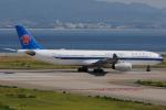 きんめいさんが、関西国際空港で撮影した中国南方航空 A330-343Xの航空フォト(写真)