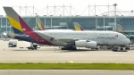 coolinsjpさんが、仁川国際空港で撮影したアシアナ航空 A380-841の航空フォト(写真)