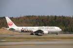 でぶさんが、青森空港で撮影した日本航空 767-346の航空フォト(写真)