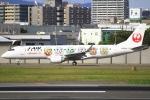 とらとらさんが、伊丹空港で撮影したジェイ・エア ERJ-190-100(ERJ-190STD)の航空フォト(飛行機 写真・画像)