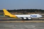 エルさんが、成田国際空港で撮影したポーラーエアカーゴ 747-47UF/SCDの航空フォト(写真)