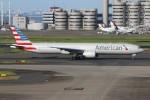 青春の1ページさんが、羽田空港で撮影したアメリカン航空 777-323/ERの航空フォト(写真)