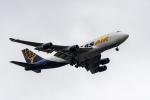 ファントム無礼さんが、横田基地で撮影したアトラス航空 747-45E(BDSF)の航空フォト(写真)
