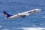 sky-spotterさんが、奄美空港で撮影したスカイマーク 737-86Nの航空フォト(写真)