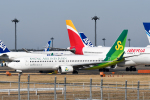 panchiさんが、成田国際空港で撮影した春秋航空日本 737-86Nの航空フォト(写真)