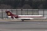 Hariboさんが、成田国際空港で撮影したケイマン諸島企業所有 BD-700-1A10 Global 6000の航空フォト(写真)