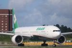 パピヨンさんが、成田国際空港で撮影したエバー航空 777-35E/ERの航空フォト(写真)