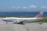 Mr.boneさんが、那覇空港で撮影したチャイナエアラインの航空フォト(写真)